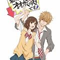news_xlarge_ookamisyojyo_anime