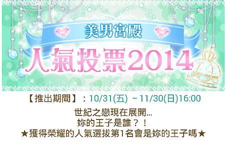 Screenshot_2014-11-09-01-58-54