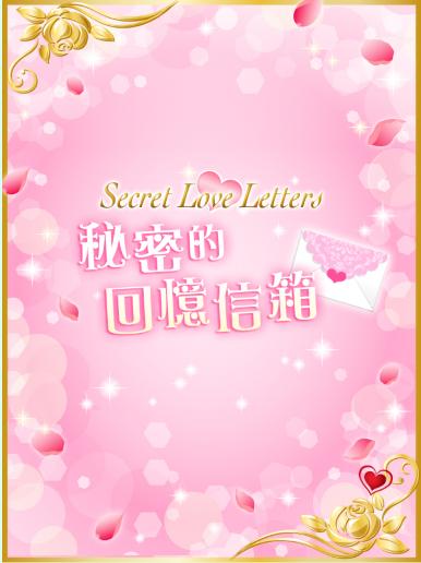 Screenshot_2014-12-16-16-00-48