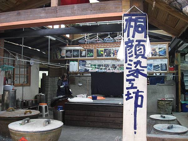 桐顏染工坊