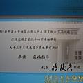 畢業邀請函03