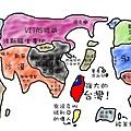 台灣眼中的世界地圖
