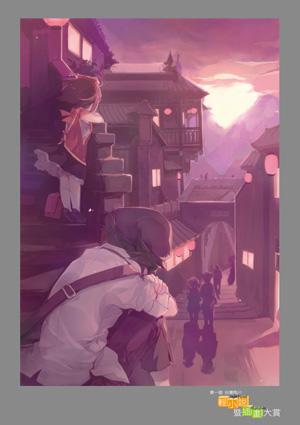 銅賞:「古街」kurudaz.JPG