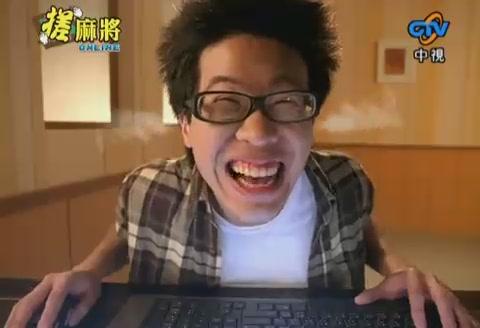 廣告 搓麻將 online[(000149)21-46-14].JPG