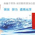 易特商務網簡專員、超速纖維茶、速淨纖維茶、完美纖維膠囊D02-4-01