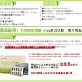 易特商務網簡專員、超速纖維茶、速淨纖維茶、完美纖維膠囊02