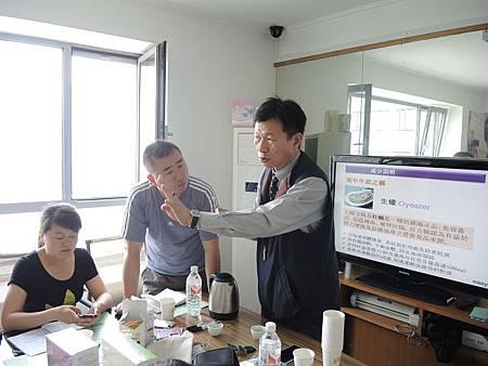 easy te 易特商務網 北京公司專櫃培訓授課