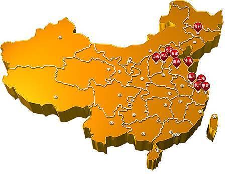 易特商務網產品已取得中國合法官方衛生證書批文得以公開上架銷售  (代理申請中國官方合法官方衛生證書批文)
