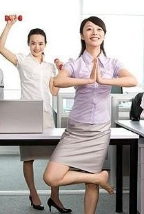 久坐上班族減肥瘦身 OL 最理想八大減肥法