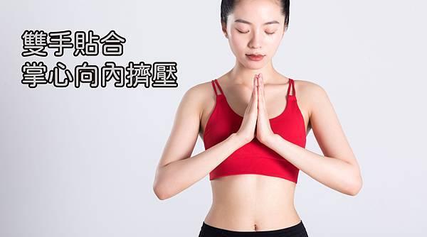 減肥不減胸說明_1.jpg
