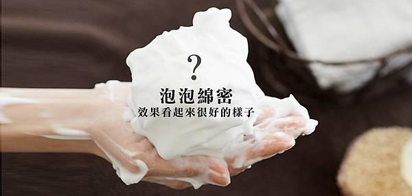 1_2月份洗臉分享活動_210106_5