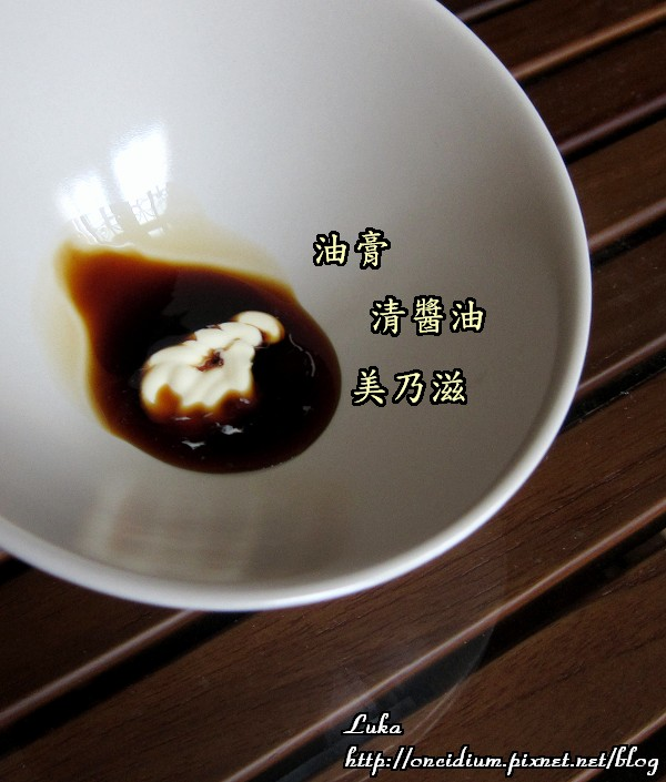 食7.jpg