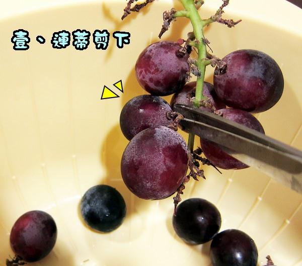 食3.jpg