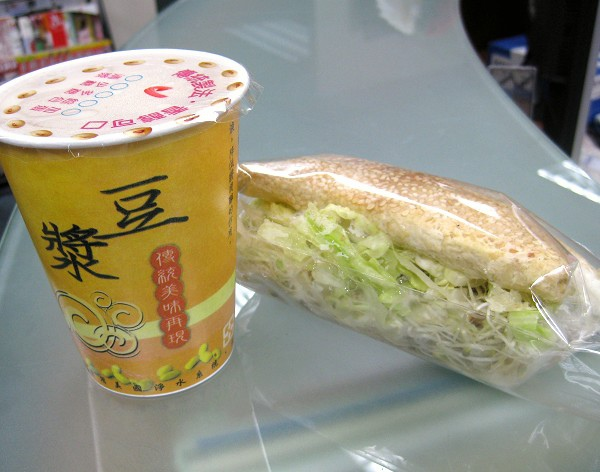 食1.jpg