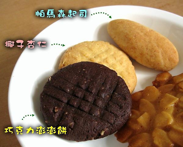 食5.jpg