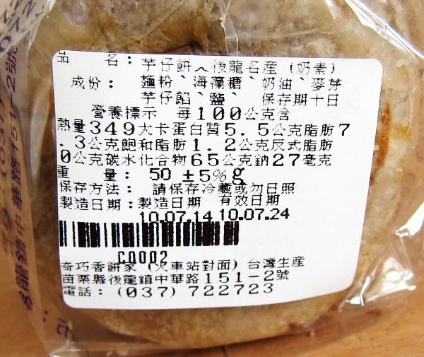 食12.jpg