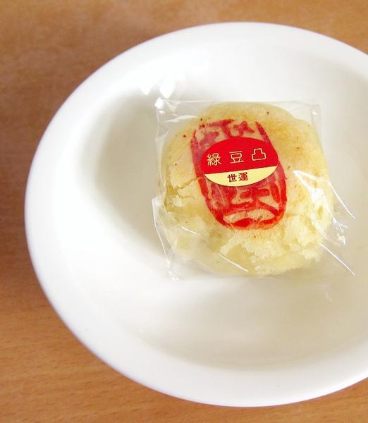食10.jpg