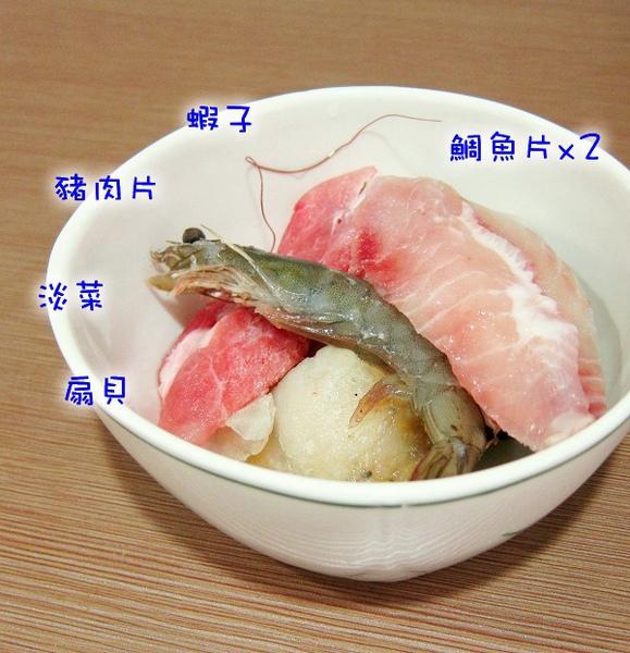食13.jpg