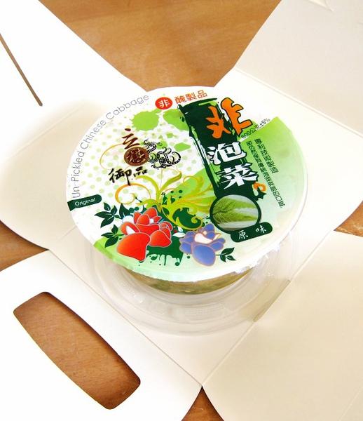 食2.jpg