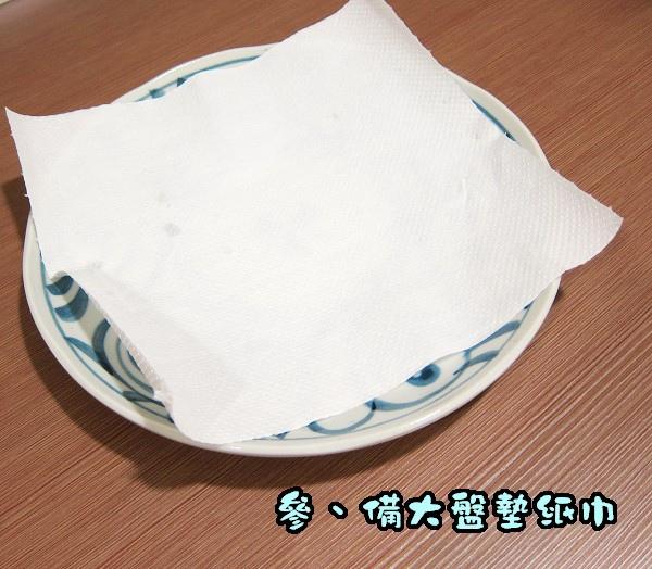 食6.jpg