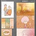 插畫尋人物01