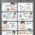 CLEANE01