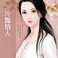 小說美女02