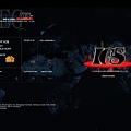 ICS互動光碟06