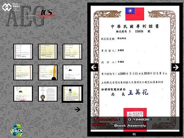 ICS互動光碟11