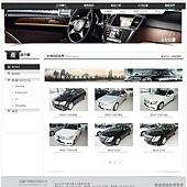 至陽汽車官網07