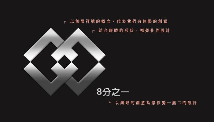 logo說明
