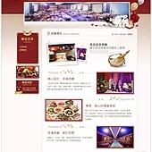 名富宴會餐廳03