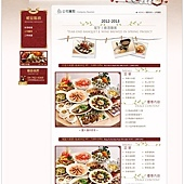 名富宴會餐廳05