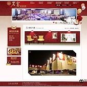 名富宴會餐廳07