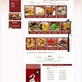 名富宴會餐廳08