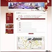 名富宴會餐廳09
