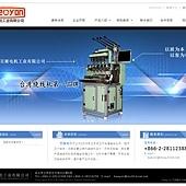 百雍電機sc.jpg