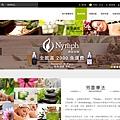 nymph-01-2.jpg