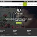 nymph-01-3.jpg