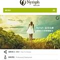 nymph-rwd02.jpg