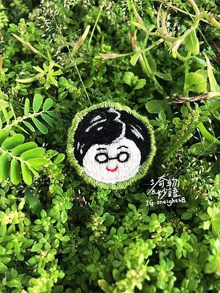 tsai-ingwen-embroidery5.jpg