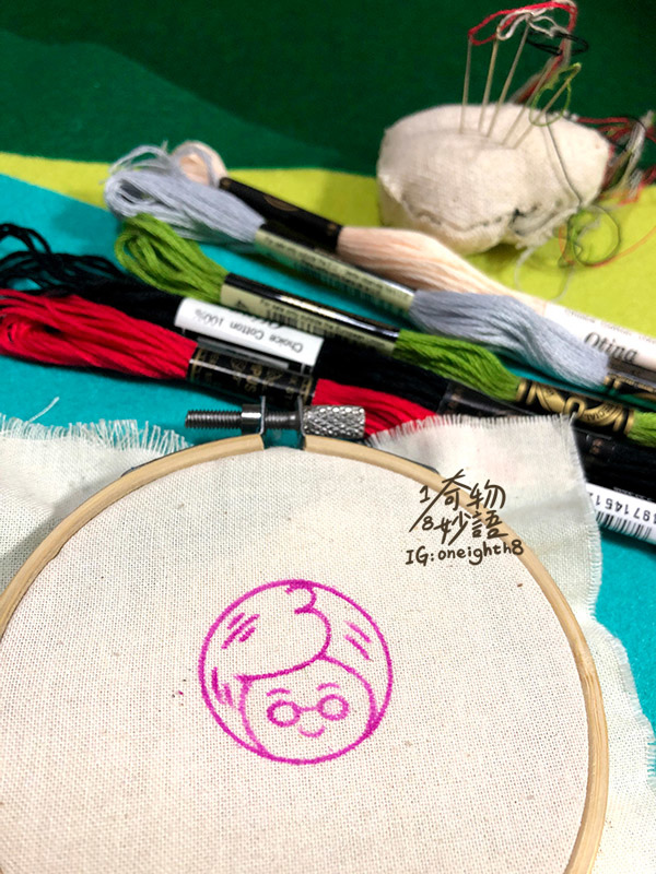 tsai-ingwen-embroidery.jpg