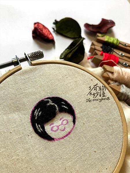 tsai-ingwen-embroidery2.jpg