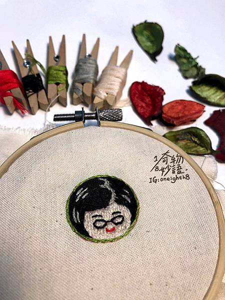 tsai-ingwen-embroidery4.jpg