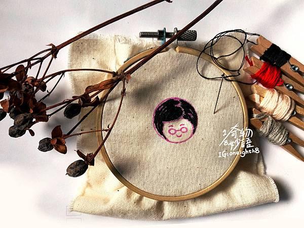 tsai-ingwen-embroidery9.jpg