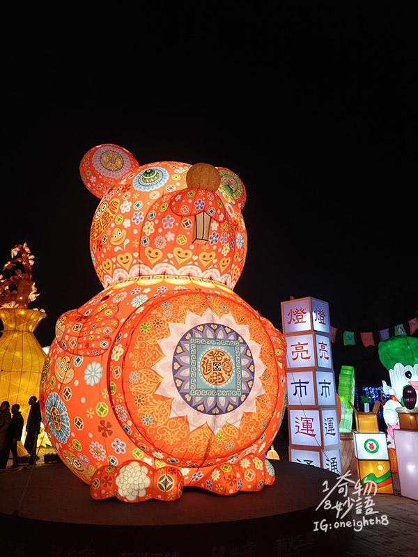 2020taiwan-lantern-festival-04.jpg