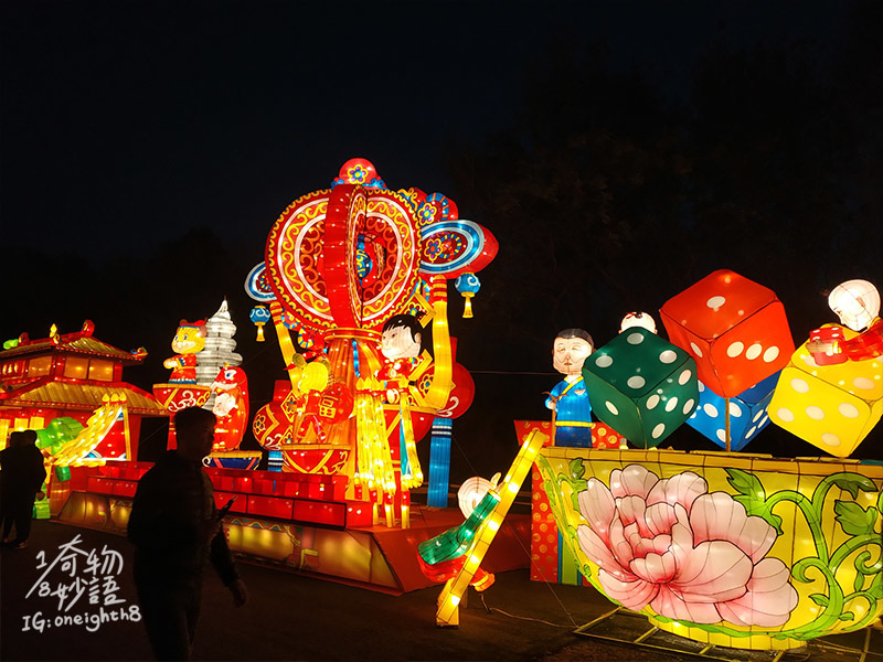 2020taiwan-lantern-festival-03.jpg