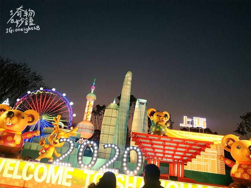 2020taiwan-lantern-festival-02.jpg