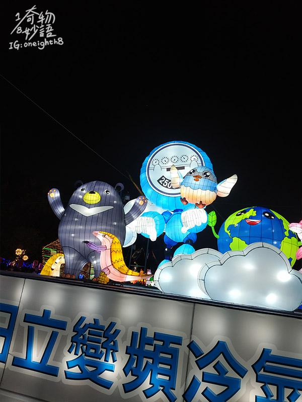 2020taiwan-lantern-festival-07.jpg