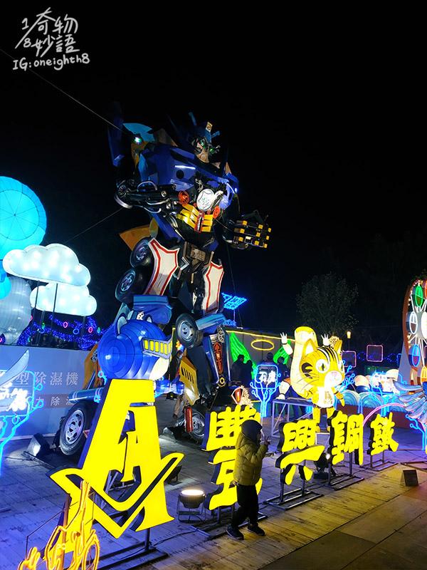 2020taiwan-lantern-festival-06.jpg